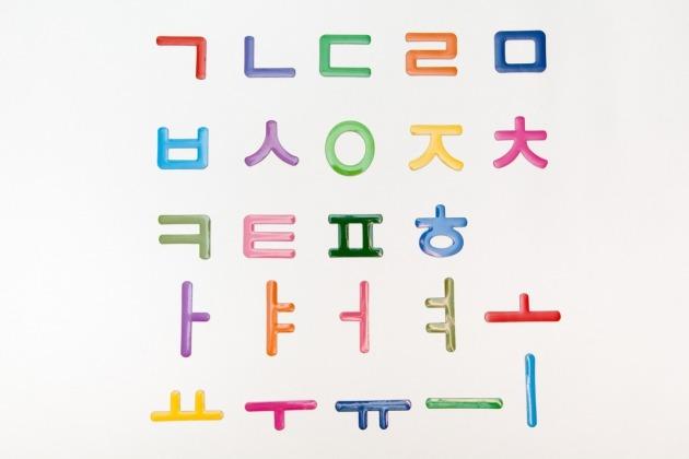 korean-alphabet